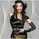 """【送料無料】 早見優 ハヤミユウ / 35th Anniversary """"Celebration"""" 〜from YU to you〜 【CD】"""