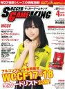SOCCER GAME KING (サッカーゲームキング) 2018年...
