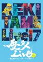 【送料無料】 「歴タメLive〜歴史好きのエンターテイナー大集合!〜第2弾」 【DVD】