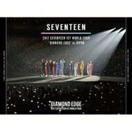 【送料無料】 SEVENTEEN / 2017 SEVENTEEN 1ST WORLD TOUR 'DIAMOND EDGE' in JAPAN (2DVD+PHOTO BOOK) 【Loppi・HMV限定盤】 【DVD】