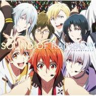 【送料無料】 IDOLiSH7 (アイドリッシュセブン) / TVアニメ『アイドリッシュセブン』オリジナルサウンドトラック「SOUND OF RAiNBOW」 【CD】
