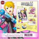 一番カフェ アイドルマスター SideM Happy Birthday! Summer ver. 舞田類 【Goods】