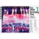 【送料無料】 乃木坂46 / 5th YEAR BIRTHD...
