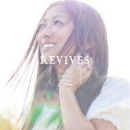 声優, アーティスト名・ら行  Lia REVIVES -Lia Sings beautiful anime songs- CD