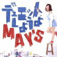 MAY'Sメイズ/デュエットしよう【CD】