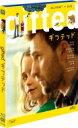 gifted/ギフテッド 2枚組ブルーレイ&DVD 【BLU-RAY DISC】