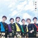 風男塾 フダンジュク / 君色々移り 【初回限定盤A】 【CD Maxi】