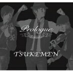 【送料無料】 TSUKEMEN / 序奏〜プロローグ〜リマスター 【CD】