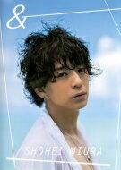 三浦翔平がパワハラ!若手俳優に「役者の才能がないよ」でお前が言うなの声