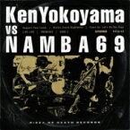 Ken Yokoyama / NAMBA69 / Ken Yokoyama VS NAMBA69 【CD】