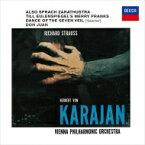 【送料無料】 Strauss, R. シュトラウス / 『ツァラトゥストラはかく語りき』『ティル・オイレンシュピーゲル』『ドン・ファン』、他 ヘルベルト・フォン・カラヤン&ウィーン・フィル 【Hi Quality CD】