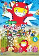 アニメ, その他  ! 6 DVD