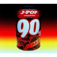 J-pop 90's Red (Copy Controlcd) 【CD】