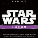 スター・ウォーズ / スター・ウォーズ エピソード III / シスの復讐 オリジナル・サウンドトラック 【BLU-SPEC CD 2】