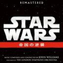 スター・ウォーズ / スター・ウォーズ エピソード V / 帝国の逆襲 オリジナル・サウンドトラック 【BLU-SPEC CD 2】