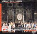 【送料無料】 StraussR. シュトラウス / 楽劇『ばらの騎士』全曲カラヤン / VPO(DVD)(日本語字幕付) 【DVD】