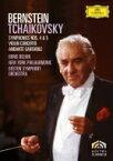 Tchaikovsky チャイコフスキー / 交響曲第4番、第5番、ヴァイオリン協奏曲、他 レナード・バーンスタイン&ニューヨーク・フィル、ボストン交響楽団、ボリス・ベルキン 【DVD】