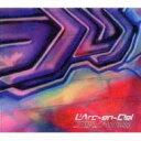 L'Arc〜en〜Ciel(ラルク アン シエル)のシングル曲「STAY AWAY (資生堂「ピエヌ」のCMソング)」のジャケット写真。