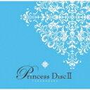 【送料無料】 宝塚歌劇団 / Princess DiscII 【CD】