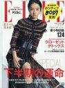 ELLE JAPON (エル・ジャポン) 2018年 7月号 / ELLE JAPON編集部 ...