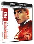 【送料無料】 ミッション: インポッシブル [4K ULTRA HD + Blu-rayセット] 【BLU-RAY DISC】