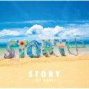 【送料無料】 HY エイチワイ / STORY 〜HY BEST〜 【CD】
