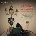 Rossini ロッシーニ / Soirees Musicales: Varriale(S) Carletti(Ms) Pelligra(T) Grigoli(B) Sollini(P) 輸入盤 【CD】