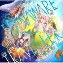 After the Rain(そらる×まふまふ) / イザナワレトラベラー 【CD】