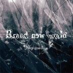 Magistina Saga / Brand New World 【CD】