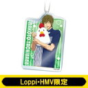PVCストラップ(橘真琴 / 制服) / Free!-Dive to the Future-【Loppi・HMV限定】 【Goods】