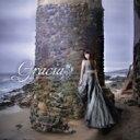 【送料無料】 浜田麻里 ハマダマリ / Gracia 【CD】