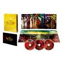 【送料無料】 空海-KU-KAI-美しき王妃の謎 プレミアムBOX 【本編Blu-ray1枚+本編DVD1枚+特典DVD1枚 合計3枚組】 【BLU-RAY DISC】