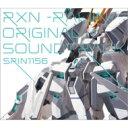 【送料無料】 RXN-雷神- オリジナルサウンドトラック 【CD】