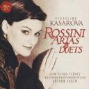 【送料無料】 Rossini ロッシーニ / Arias amp; Duets: Kasarova(Ms) Florez(T) Fagen / Munich Radio O 【CD】