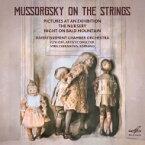 【送料無料】 Mussorgsky ムソルグスキー / 展覧会の絵、禿山の一夜、子供部屋(弦楽合奏版) イリヤ・イオフ&ディヴェルティスマン室内管弦楽団、ヴェーラ・チェカノヴァ 輸入盤 【CD】
