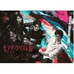 【送料無料】 モンテ・クリスト伯 —華麗なる復讐— DVD-BOX 【DVD】