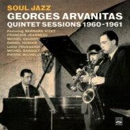 【送料無料】 Georges Arvanitas ジョルジュアルバニタス / Soul Jazz Quintet Sessions 1960-1961 輸入盤 【CD】