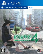 【送料無料】 Game Soft (PlayStation 4) / 絶体絶命都市4 Plus ‐Summer Memories‐ 【GAME】