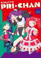 【送料無料】 キラッとプリ☆チャン Blu-ray BOX-2 【BLU-RAY DISC】