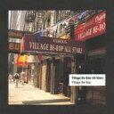 【送料無料】Village Bebop Allstars / Village Bebop 【CD】