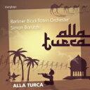 ALLA TURCA〜トルコ風〜モーツァルト、ベートーヴェン、ヴェルディ、ロッシーニ、他シモン・ボルツキ&ベルリン・ブロックフレーテ・オーケストラ 輸入盤 【CD】