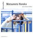 松本穂香 1st PHOTO BOOK 「negative pop」 / 松本穂香 【本】