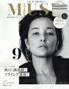 otona MUSE (オトナミューズ) 2018年 9月号 / otona MUSE編集部 【雑誌】