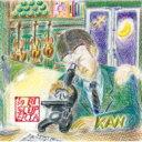 【送料無料】 KAN カン / la RISCOPERTA 【CD】