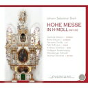【送料無料】 Bach Johann Sebastian バッハ / ミサ曲ロ短調ミヒャエル・シェーンハイト&メルゼブルガー・ホフムジーク、コレギウム・ヴォカーレ・ライプツィヒ(2CD) 輸入盤 【CD】