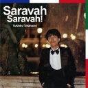 【送料無料】 高橋幸宏 タカハシユキヒロ / Saravah Saravah! 【CD】