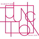 【送料無料】 早見沙織 / JUNCTION 【CD+Blu-ray盤】 【CD】