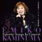【送料無料】 上沼恵美子 / 上沼恵美子 名曲を歌う 【CD】