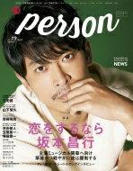TVガイドPERSON (パーソン) Vol.73 [東京ニュースMOOK] / TVガイドPERSON編集部 【ムック】