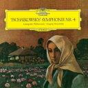【送料無料】 Tchaikovsky チャイコフスキー / 交響曲第4番 エフゲニー・ムラヴィンスキ
